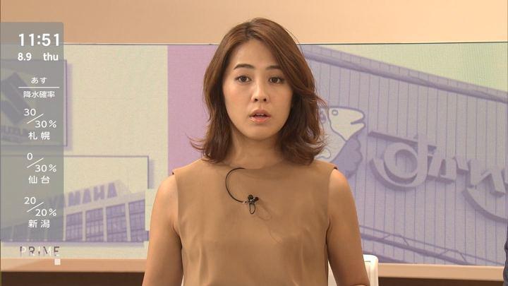 2018年08月09日椿原慶子の画像09枚目