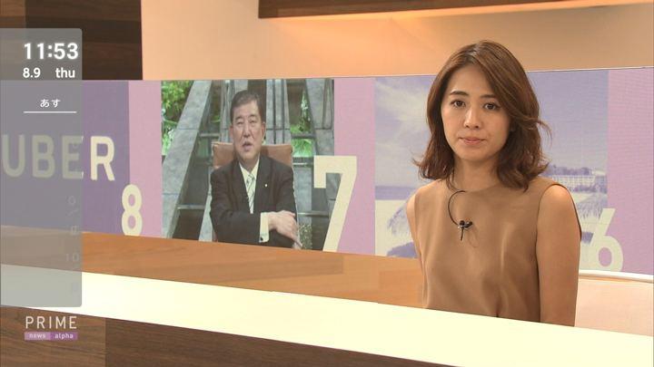 2018年08月09日椿原慶子の画像10枚目