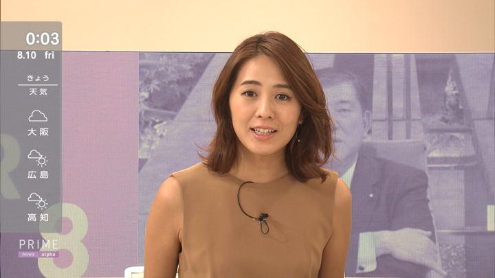 2018年08月09日椿原慶子の画像11枚目