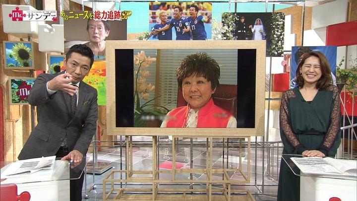2018年08月12日椿原慶子の画像04枚目