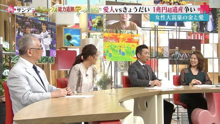 2018年08月12日椿原慶子の画像06枚目