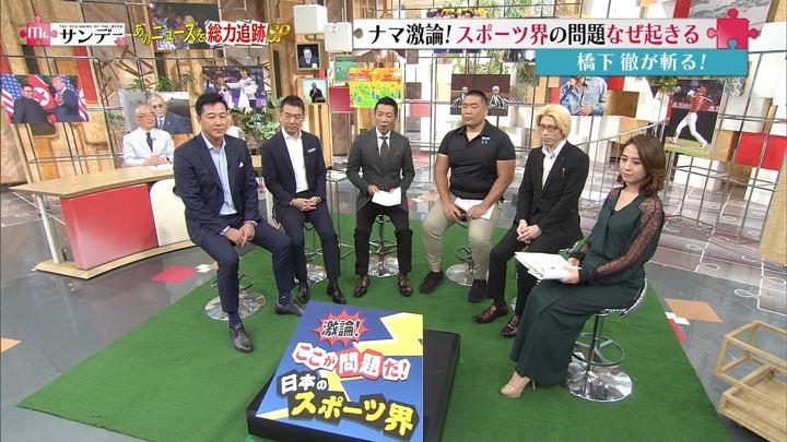 2018年08月12日椿原慶子の画像11枚目