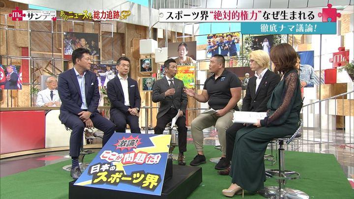 2018年08月12日椿原慶子の画像12枚目