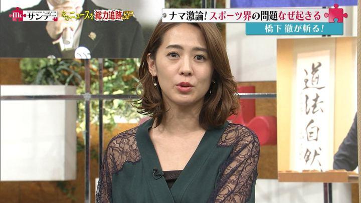 2018年08月12日椿原慶子の画像14枚目