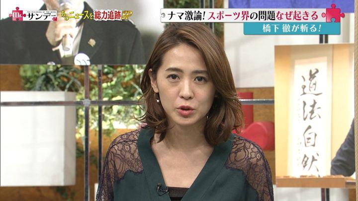 2018年08月12日椿原慶子の画像15枚目
