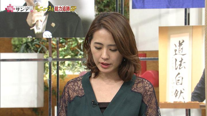 2018年08月12日椿原慶子の画像16枚目