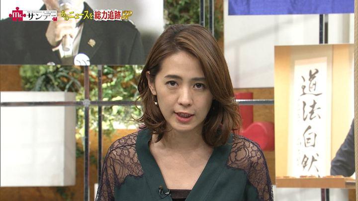 2018年08月12日椿原慶子の画像17枚目