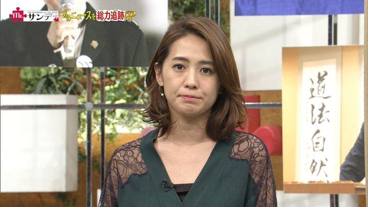 2018年08月12日椿原慶子の画像18枚目