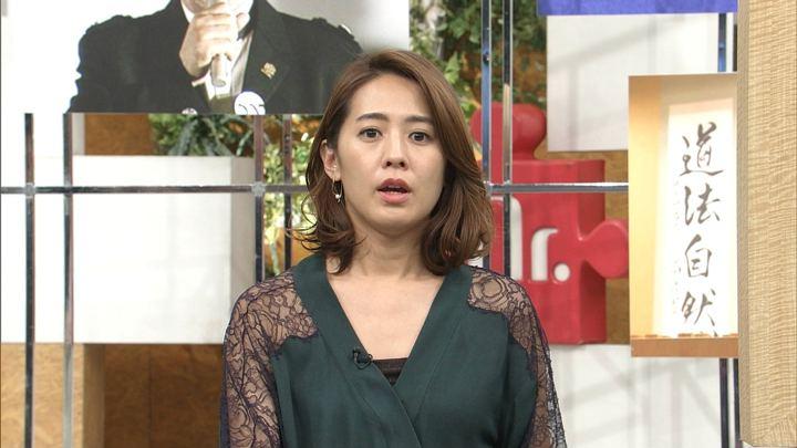 2018年08月12日椿原慶子の画像22枚目