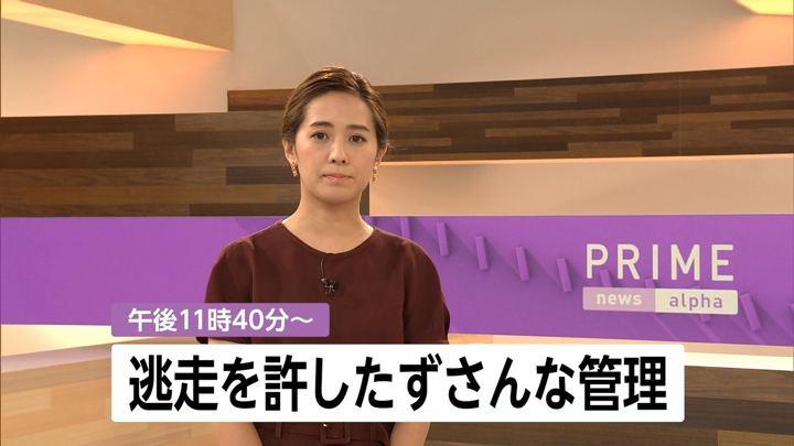 2018年08月13日椿原慶子の画像01枚目