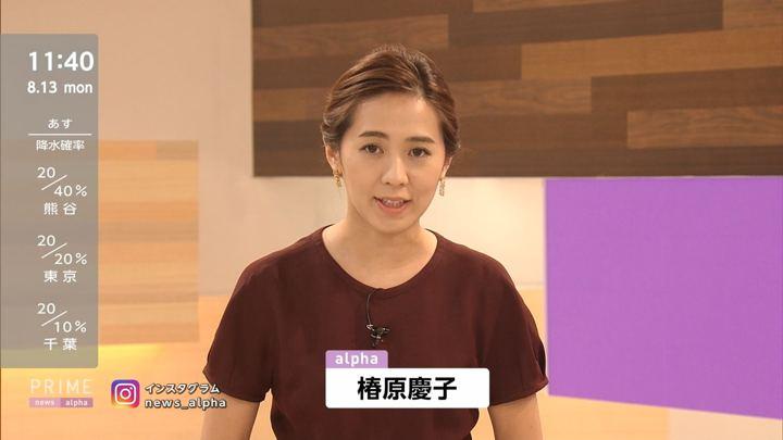 2018年08月13日椿原慶子の画像02枚目