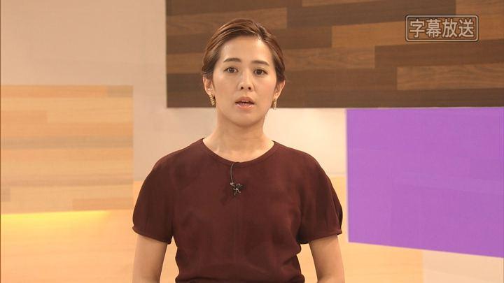 2018年08月13日椿原慶子の画像05枚目