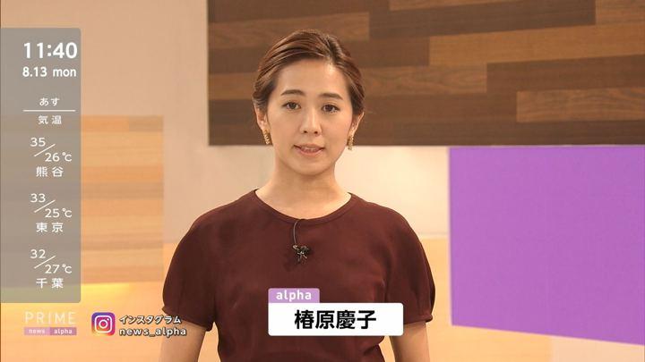 2018年08月13日椿原慶子の画像06枚目