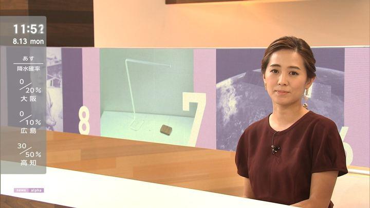 2018年08月13日椿原慶子の画像11枚目