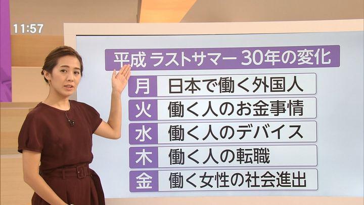 2018年08月13日椿原慶子の画像12枚目