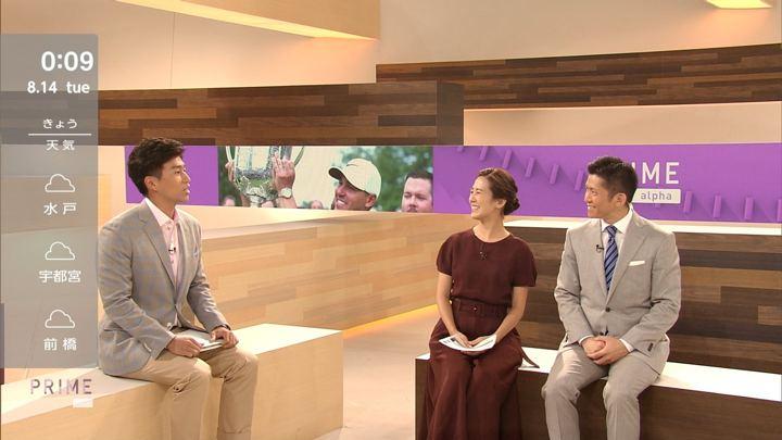 2018年08月13日椿原慶子の画像16枚目