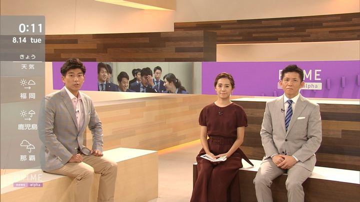 2018年08月13日椿原慶子の画像17枚目