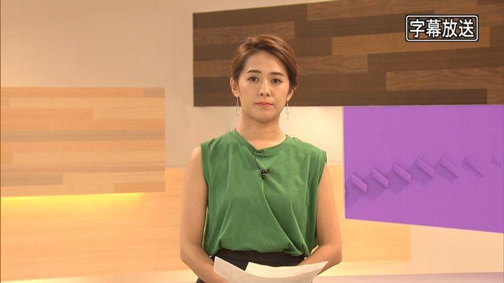 2018年08月14日椿原慶子の画像02枚目
