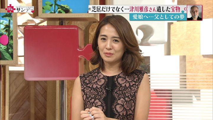 2018年08月19日椿原慶子の画像18枚目