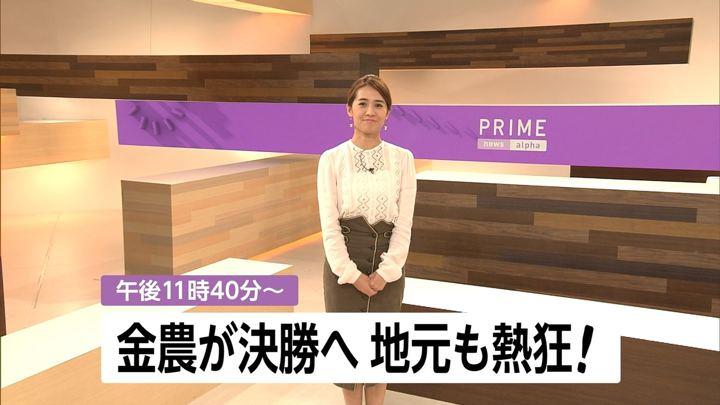 2018年08月20日椿原慶子の画像01枚目