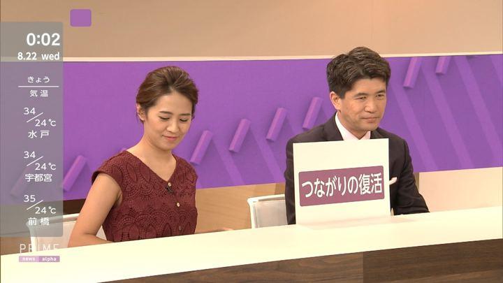2018年08月21日椿原慶子の画像14枚目