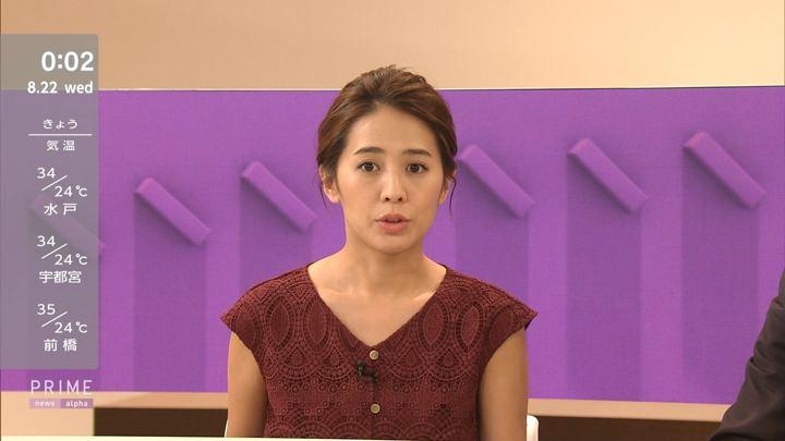 2018年08月21日椿原慶子の画像15枚目