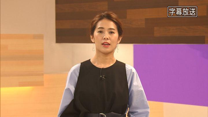 2018年08月22日椿原慶子の画像02枚目