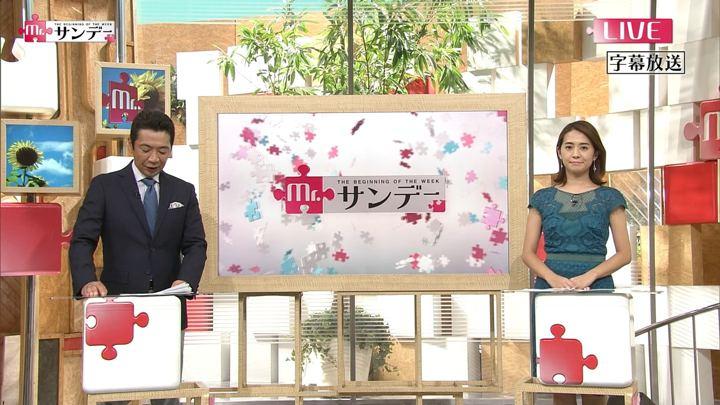 2018年08月26日椿原慶子の画像02枚目