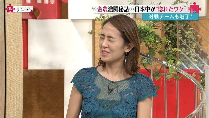 2018年08月26日椿原慶子の画像06枚目