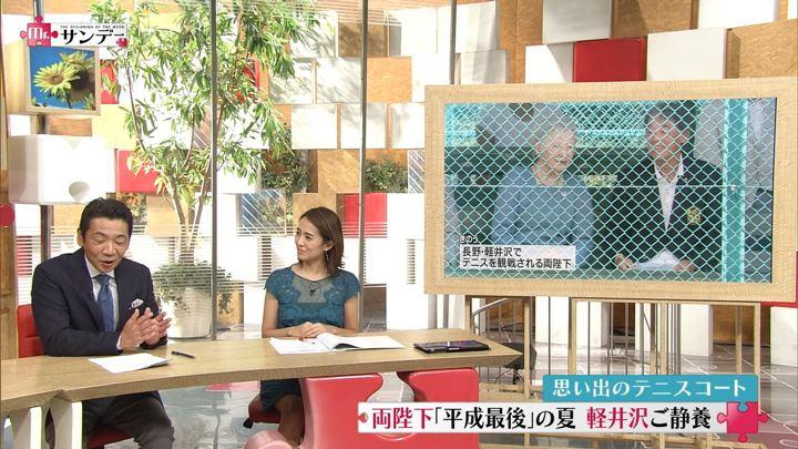 2018年08月26日椿原慶子の画像13枚目