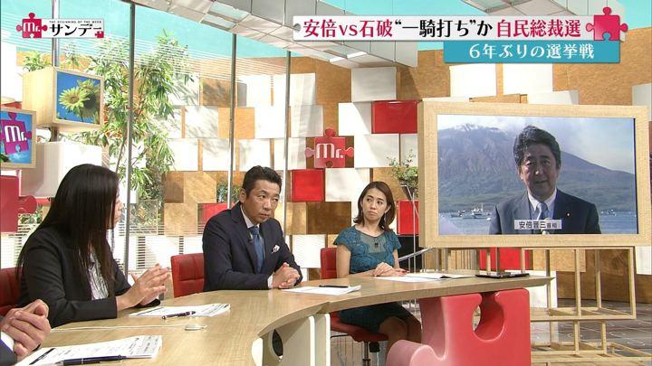 2018年08月26日椿原慶子の画像17枚目