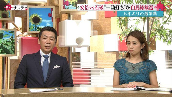 2018年08月26日椿原慶子の画像18枚目