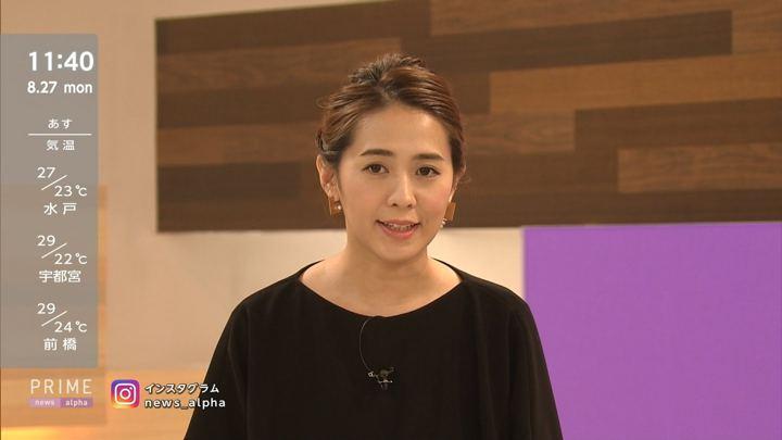 2018年08月27日椿原慶子の画像02枚目