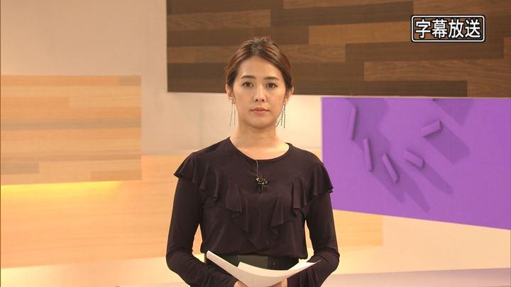 2018年08月28日椿原慶子の画像02枚目