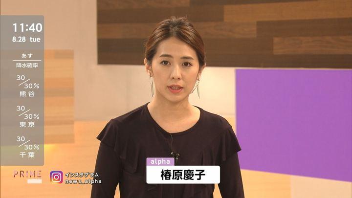 2018年08月28日椿原慶子の画像03枚目