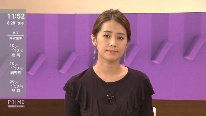 2018年08月28日椿原慶子の画像09枚目