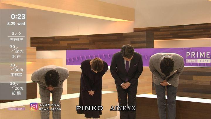2018年08月28日椿原慶子の画像21枚目