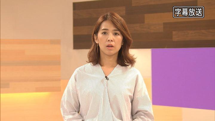 2018年08月29日椿原慶子の画像02枚目