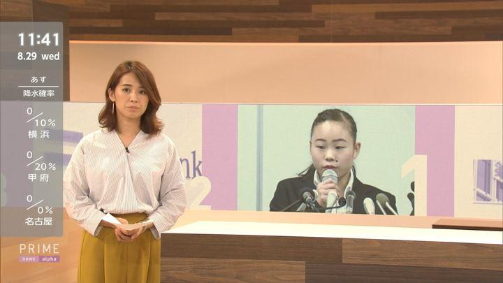 2018年08月29日椿原慶子の画像04枚目