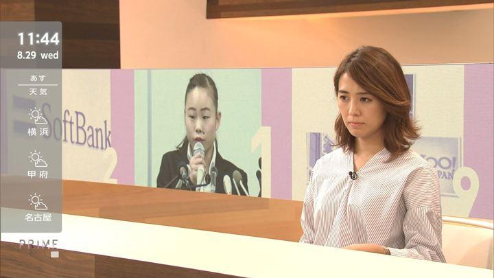 2018年08月29日椿原慶子の画像05枚目
