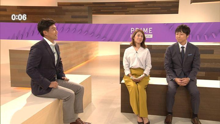 2018年08月29日椿原慶子の画像12枚目