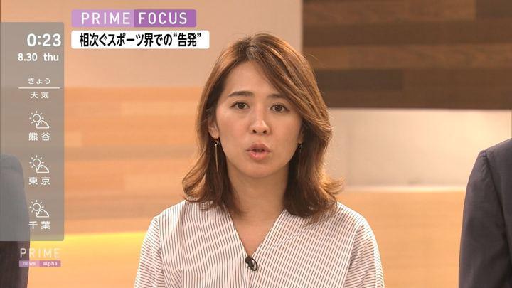 2018年08月29日椿原慶子の画像14枚目