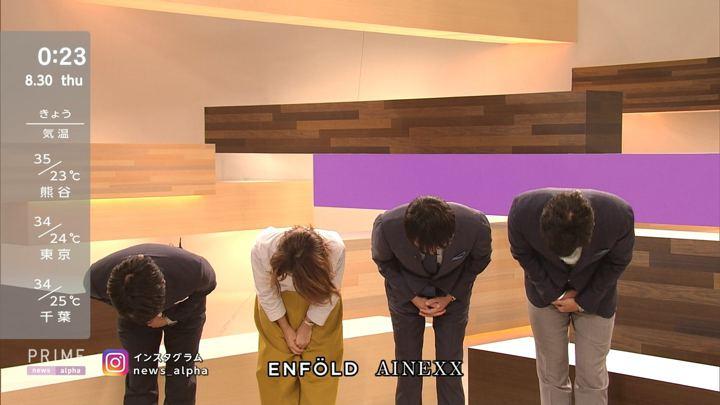 2018年08月29日椿原慶子の画像15枚目
