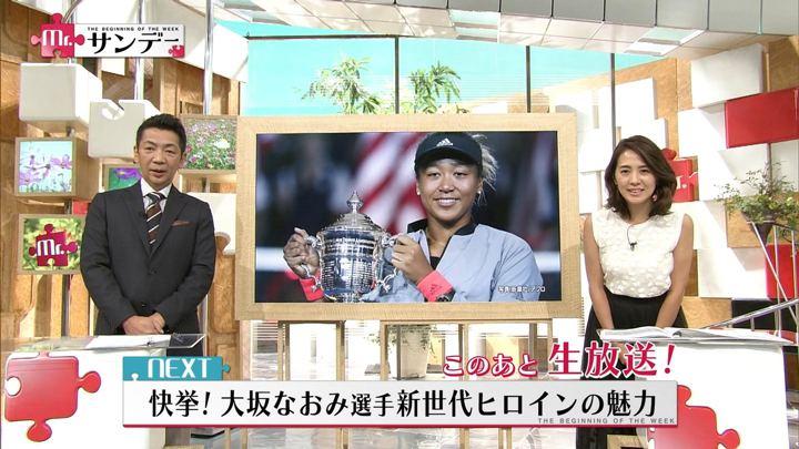 2018年09月09日椿原慶子の画像01枚目