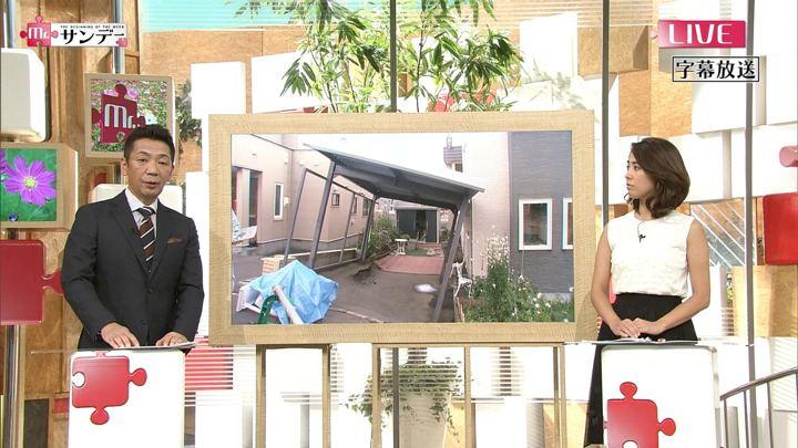 2018年09月09日椿原慶子の画像03枚目