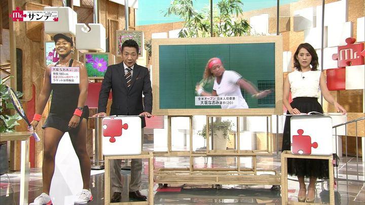2018年09月09日椿原慶子の画像05枚目