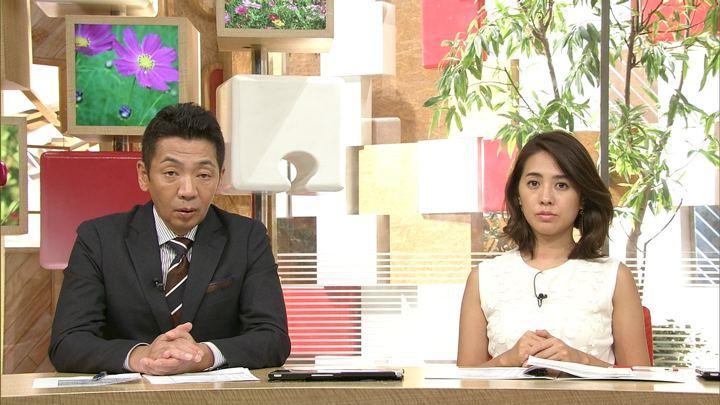 2018年09月09日椿原慶子の画像08枚目