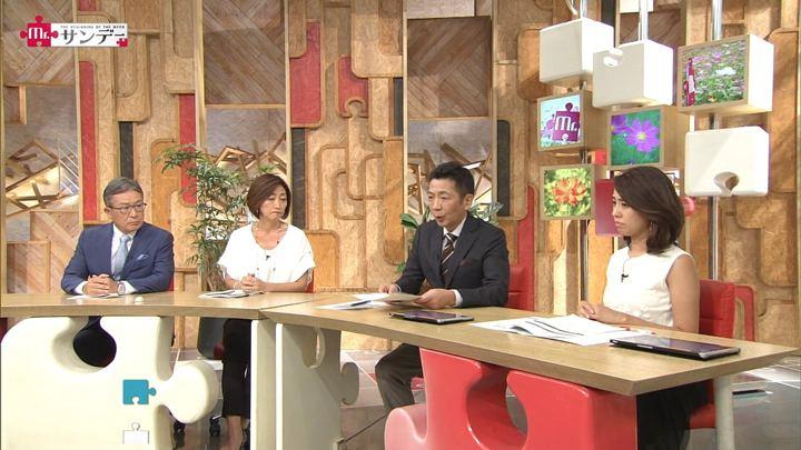 2018年09月09日椿原慶子の画像10枚目