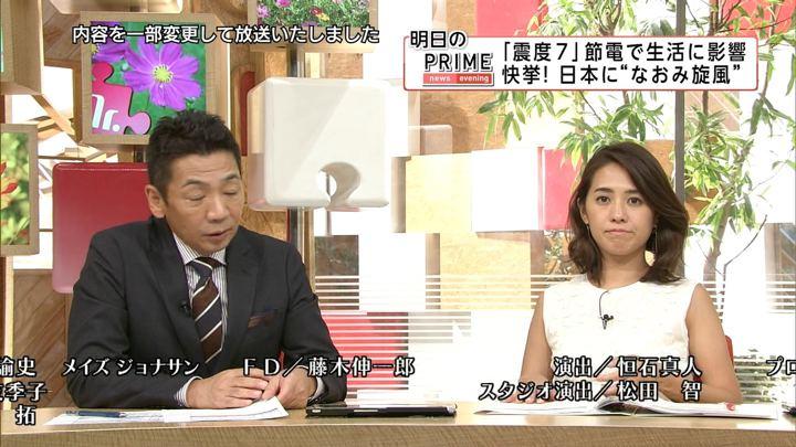 2018年09月09日椿原慶子の画像11枚目