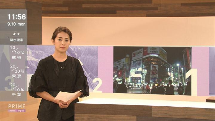 2018年09月10日椿原慶子の画像04枚目